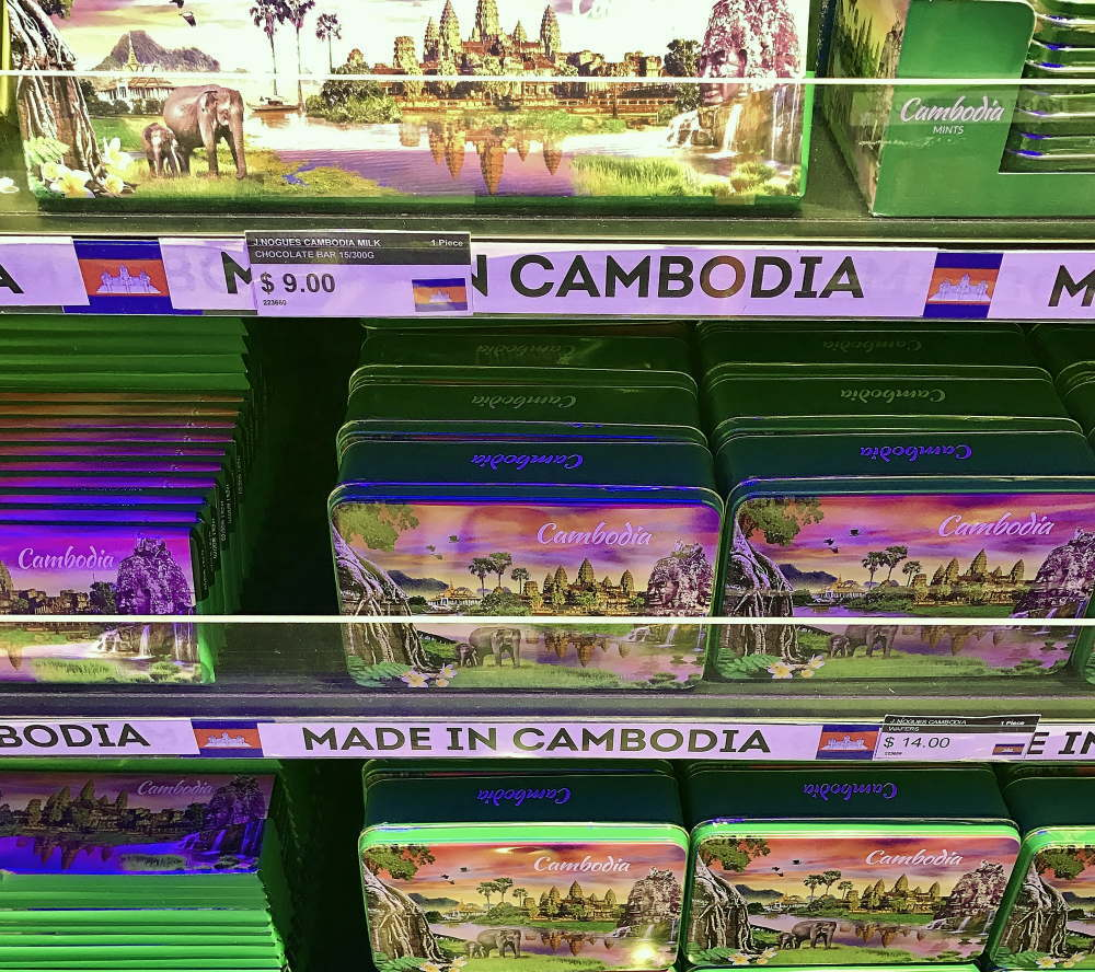 メイドインカンボジアのチョコレート