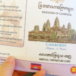 カンボジア旅にはビザが必要「一番簡単な取得方法はコレでした。」