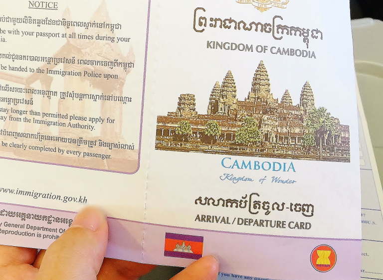 カンボジア ビザ 取得方法