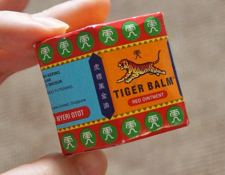 タイガーバーム カンボジア