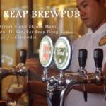 シェムリアップ初の地ビールを体験「シェムリアップブリューパブ」に行ってみた