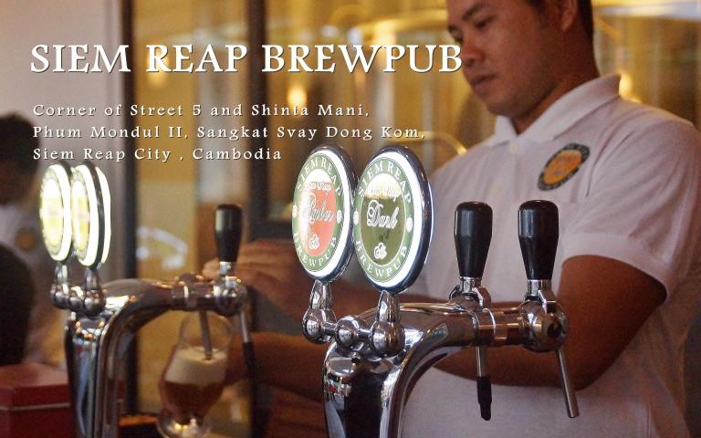 カンボジア シェムリアップ ビールが美味しい店