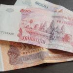 カンボジアの基本情報「換金レートは?電圧は?時差は?言語は?」