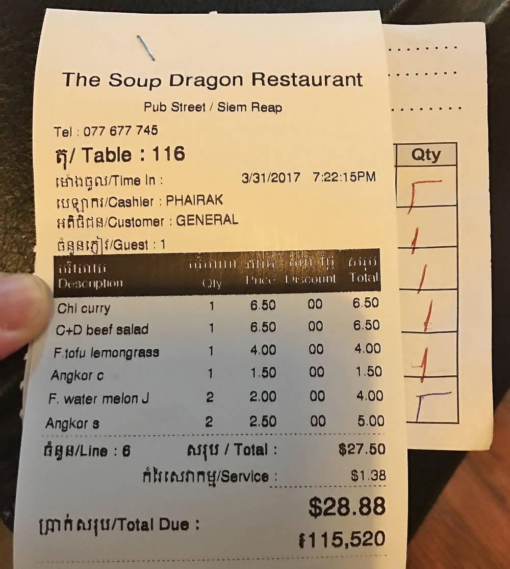スープドラゴンで夕食 お値段 レシート