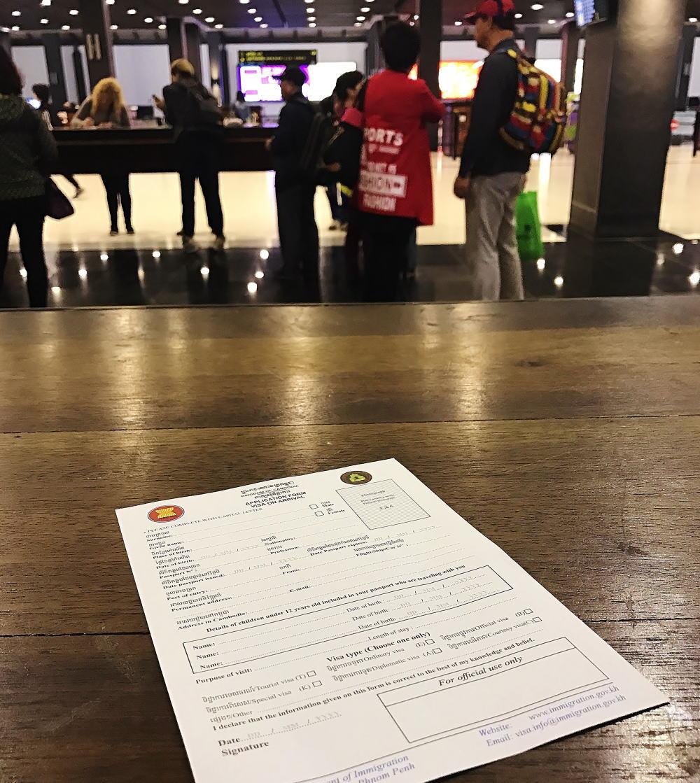 APPLICATION FORM VISA ON ARRIVAL(到着時のビザ申請書)