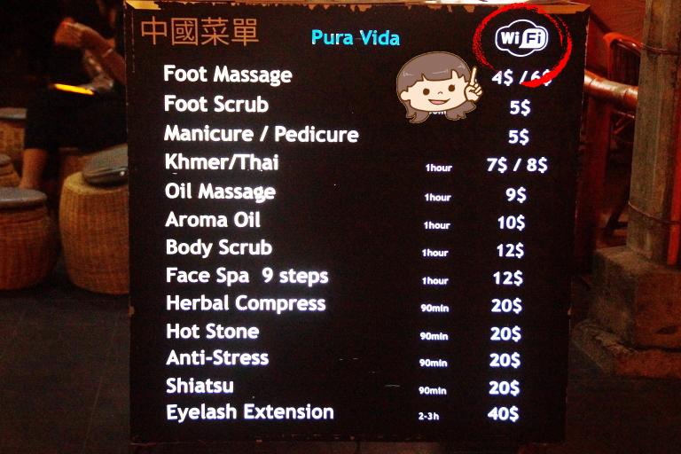 カンボジア wifi事情