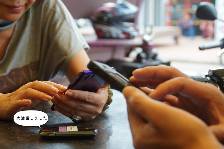 カンボジア おすすめ海外Wifi