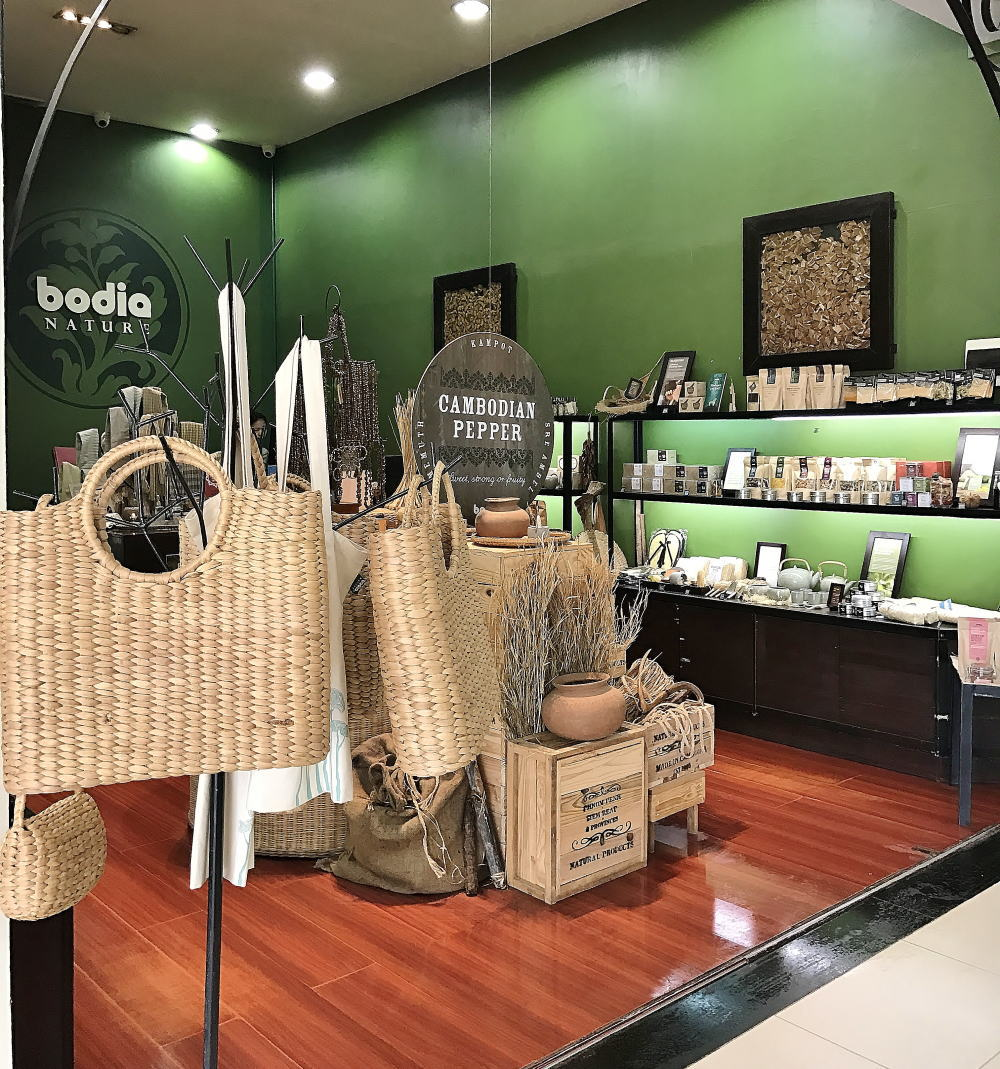 badio カンボジア シェムリアップ