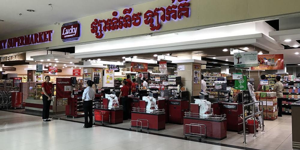 ラッキーモール スーパーマーケット