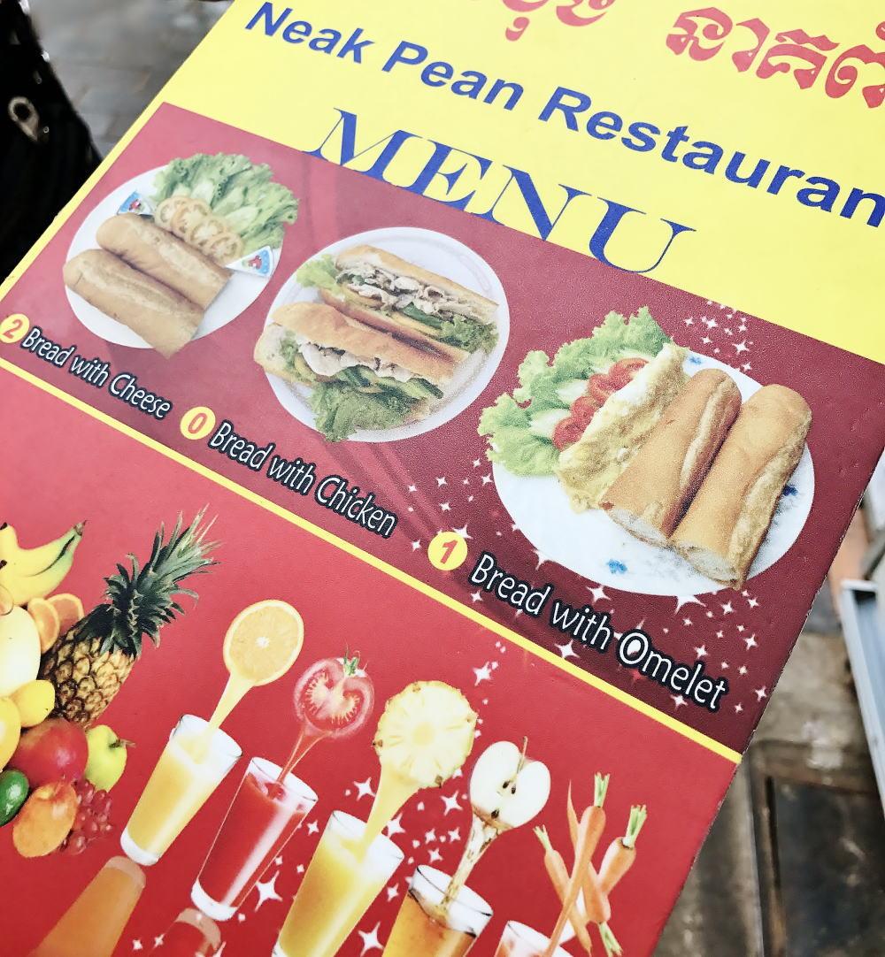 Neak Pean Restaurant メニュー