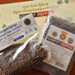 カンボジアの胡椒は世界一!フルーティーな美味しさをお土産に♪