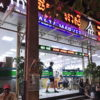【まとめ】シェムリアップの主要スーパーマーケットの特徴と楽しみ方「ラッキーモール」「アンコールマーケット」「メトロマーケット」「アジアマーケット」