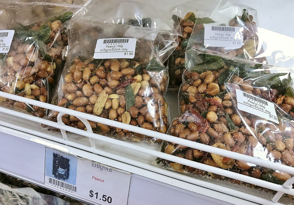 アジアマーケット 揚げピーナッツ