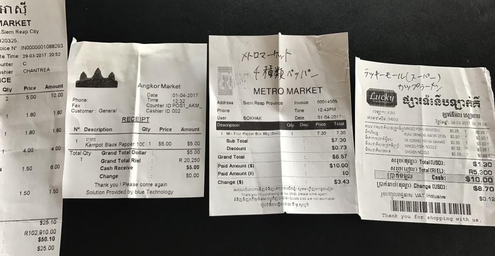 シェムリアップ おすすめスーパーマーケット