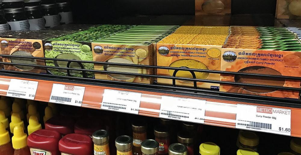 シェムリアップ スーパーマーケット スパイス